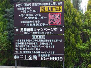 <アクセス方法> 西源並柳店様西どなり、前田整形様北どなりです。黄色い建物と、上記の看板が目印です。